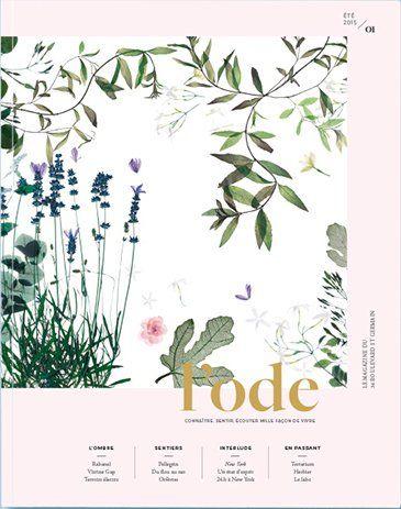 طرح جلد مجله زیبا و ساده