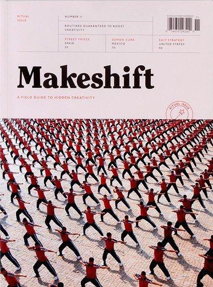 خلق اثر هنری برای طرح جلد مجله