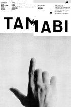 magazine-cover-design (45)