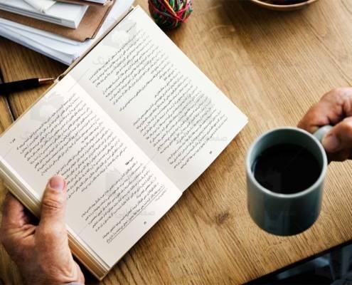 صفحه بندی داخلی کتاب