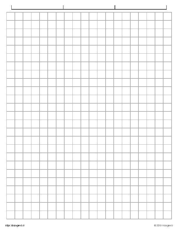 دانلود کاغذ شطرنجی ساده سانتیمتری