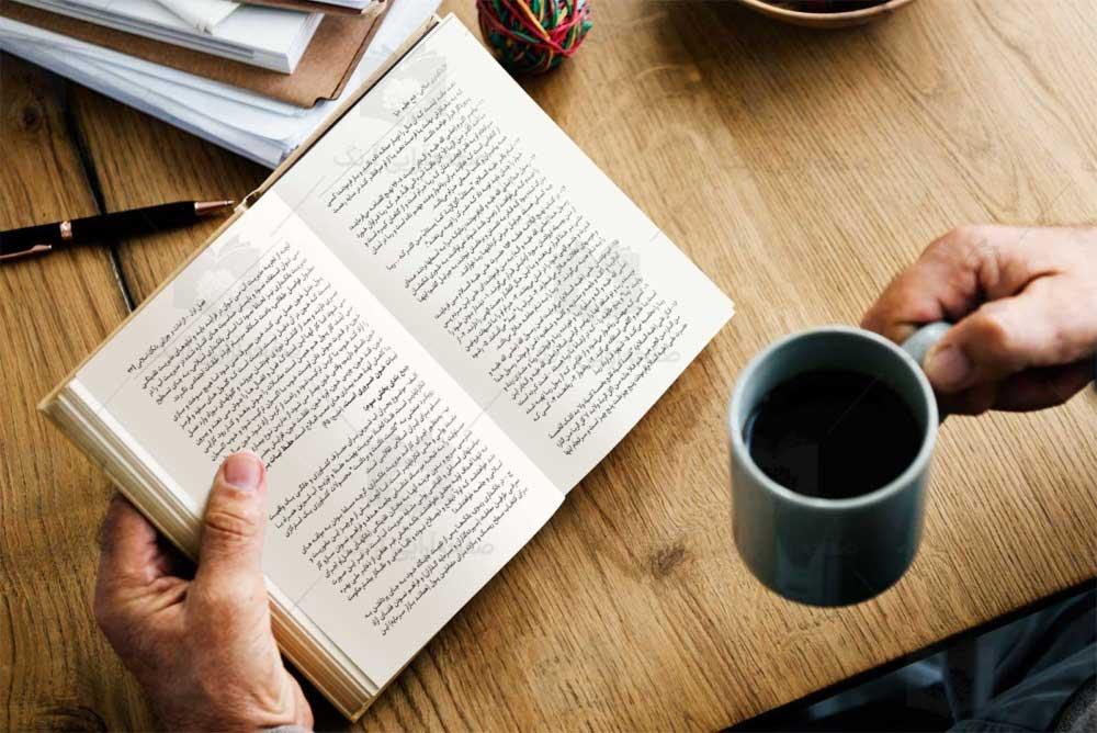 طراحی و صفحه بندی کتاب