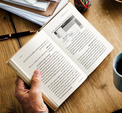 دانلود رایگان قالب آماده صفحه آرایی کتاب ساده در word