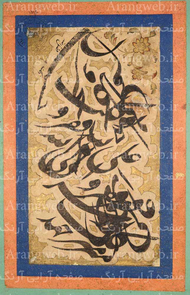 طراحی صفحه در تاریخ ایران