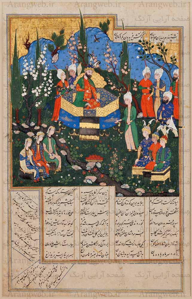 طراحی صفحات در ایران در تاریخ