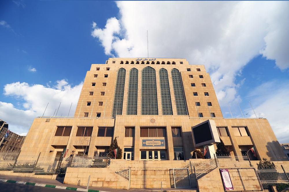 ساختمان آرشیو اسناد ایران محل دریافت فیپا