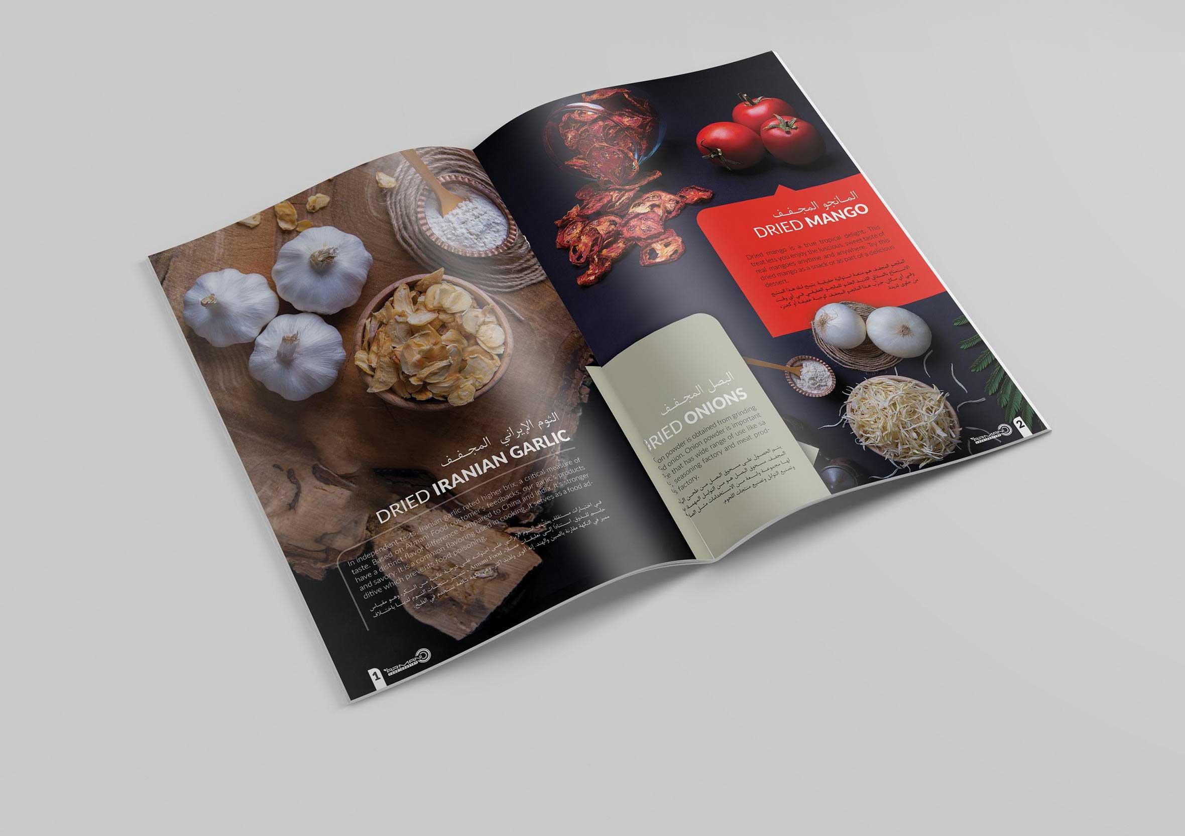 نمونه کار طراحی حرفه ای کاتالوگ دیجیتال تبلیغاتی محصولات صادراتی شرکت آرمانی در فتوشاپ