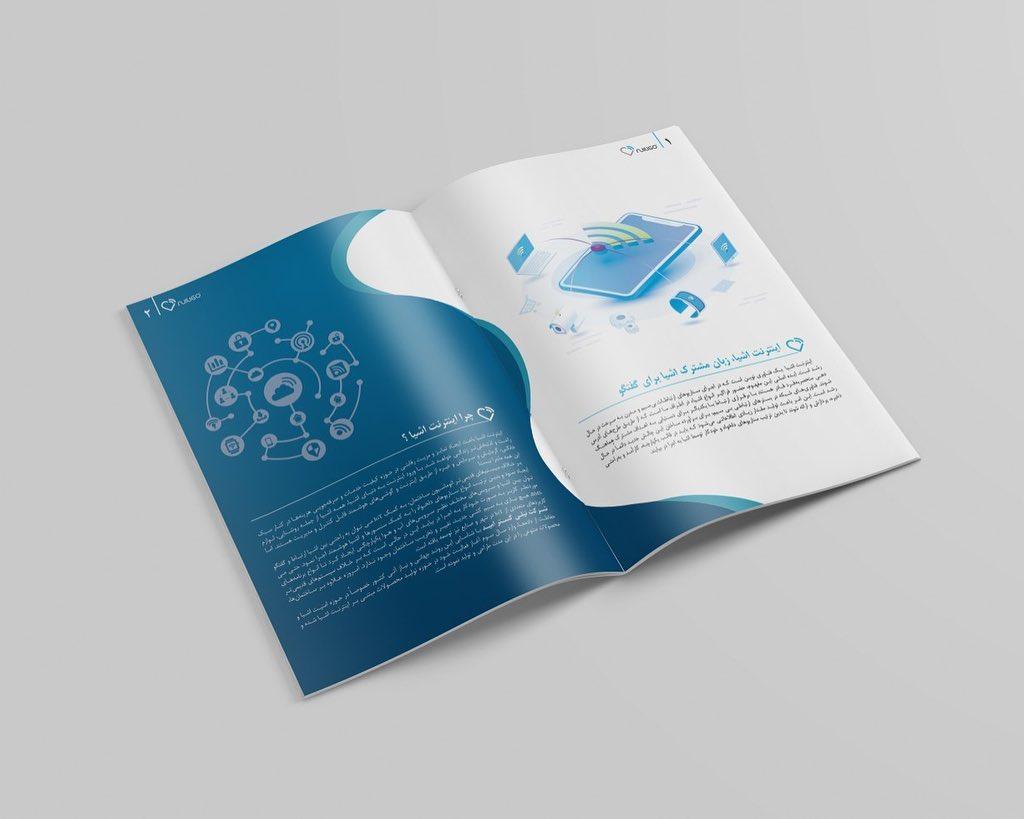 نمونه کار طراحی کاتالوگ تبلیغاتی شرکت نیلیگو در فتوشاپ
