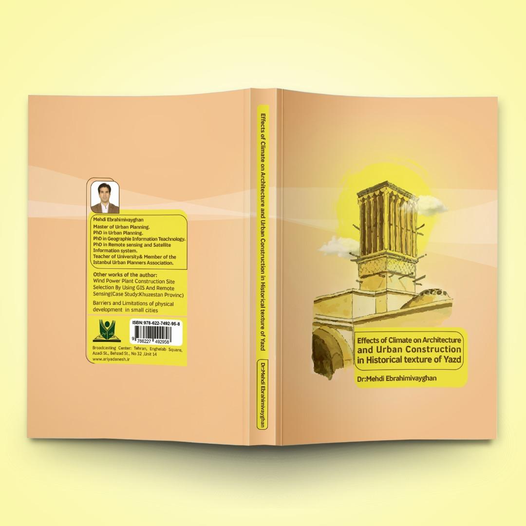 طراحی جلد کتاب در قطع وزیری با موضوع معماری و شهرسازی و بافت تاریخی یزد