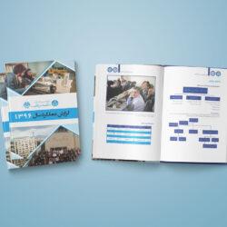 نمونه کار طراحی و صفحه آرایی گزارش عملکرد دانشگاه تهران سال 1396