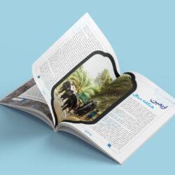 نمونه کار طراحی و صفحه آرایی نشریه مذهبی با مضمون های محرم و اربعین و کربلا